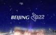 北京冬奥会宣传片