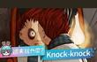 Knock Knock》夜半谁敲门?极好评惊悚游戏