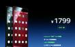 科技前线:锤子坚果Pro发布会回顾