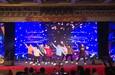 ZOL2020年会·精彩节目回顾——王牌百乐门