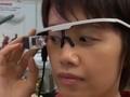 钜景超级3D智能眼镜亮相台北电脑展