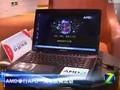 AMD举行APU一周年庆典活动