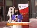 中关村在线手机事业部举行十周年庆祝活动