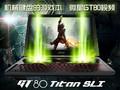 首款机械键盘 微星 泰坦GT80游戏本视频