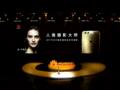 华为P10/P10 Plus中国区发布会全程回顾
