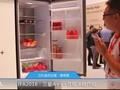 IFA2016现场直击(33):三星A+++节能冰箱介绍