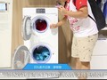 IFA2016现场直击(20):海尔上下双筒洗衣机 支持手机控制