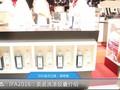 IFA2016现场直击(15):美诺洗涤胶囊介绍