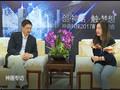神画科技2017新品发布会专访昂纳科技集团总裁那庆林