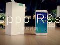 销量传奇再升级 oppo R9s视频评测