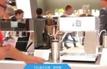IFA2016现场直击(16):美诺咖啡机产品介绍