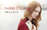 ���ͬ nubia Z11 Max�ֻ����