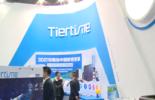 TCT2017:太尔时代深耕中小学教育市场