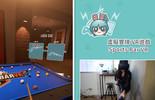 [VR] 就是要你动起来!!极度好评多人游戏