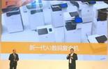 2016惠普激光打印机秋季新品发布会