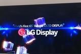 LGD全球首款65英寸可卷起OLED电视