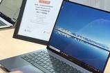 CES Asia2018:华为 MateBook X Pro速评