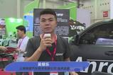 2017年CIAAS商虞汽车技术视频访谈