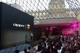 OPPO FIND X新品发布会