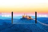 努比亚Z17S 无边框全面屏 未来全面而来
