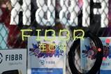 光引未来纤动世界  FIBBR亮相西安酷玩展