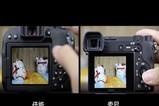 佳能800D VS 索尼A6300对焦速度对比