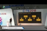 CITE2018:2017赛季总结朱晓文