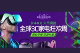 超级种草机:编辑8月推荐特辑(上)