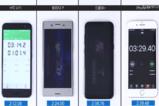 科技全视角:四大旗舰 三星S8 索尼XZP HTC U11 iPhone7p 对比