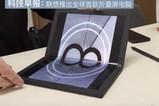 科技早报:联想推出全球首款折叠屏电脑