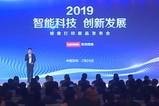 2019智能科技创新发展 领像打印新品发布会