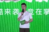 惠普光影精灵5代发布会