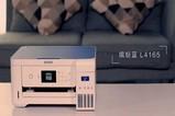 爱普生 L4166多功能一体机展示
