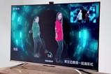海信社交电视云享版线上发布会 全程回顾