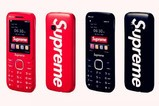 科技早报:智商税溢出!3G功能机敢叫板iPhone?