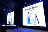 三星Note 10系列国行发布会回顾