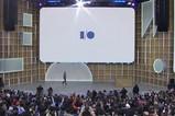 谷歌I/O大会主题演讲全程回顾
