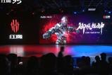 红魔 3S 电竞游戏手机新品发布会全程回顾