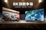"""三星82寸QLED 8K电视Q900R对比索尼""""画谛""""85寸Z9G"""