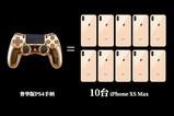 科技早报:10万!PS4公布镀金镶钻奢华手柄