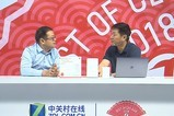 CES Asia2018:华为Q2获奖专访