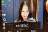 索尼HX99人脸识别展示