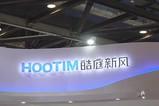 北京国际新风展览会:皓庭新风展台探