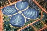 中国国际进口博览会首日速览