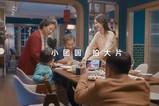 OPPO贺岁片《让饺子飞》