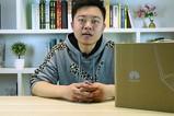 华为MateBook D 14锐龙版开箱