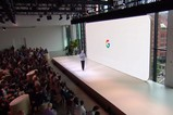 Google Pixel秋季新品发布会全程回顾