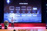 《预见》的金帝智能厨电2020年度新品发布会全程回顾
