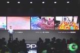 2020 OPPO未来科技大会直播