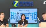 WRC2017:赛格威专访 打造软硬件结合平台